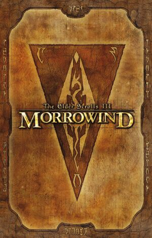 The Elder Scrolls III: Morrowind cover