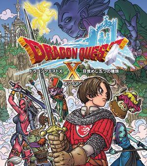 Dragon Quest X: Mezameshi Itsutsu no Shuzoku Online cover