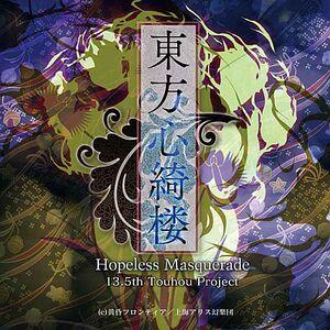 Hopeless Masquerade cover