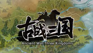 Ancient War: Three Kingdoms cover