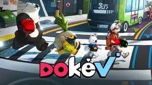 DokeV cover