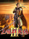 The Legend of Three Kingdoms 3