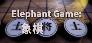 Chinese Chess/ Elephant Game: 象棋 cover