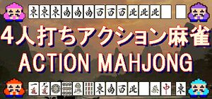 Action Mahjong cover