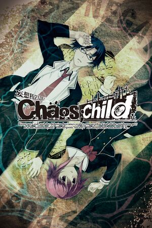 Chaos;Child cover