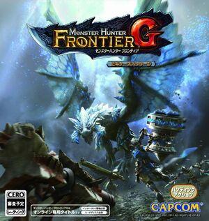 Monster Hunter: Frontier G cover