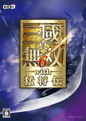Dynasty Warriors 7 with Xtreme Legends cover