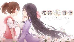 Lingua Fleur: Lily cover