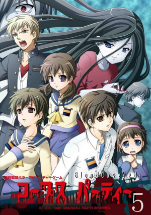 Corpse Party: Blood Covered cover