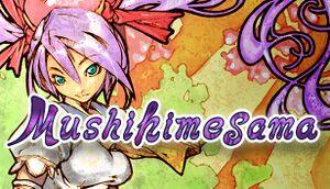 Mushihimesama cover