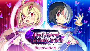 The Legend of Dark Witch Renovation cover