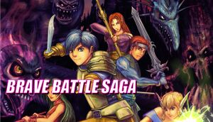 Brave Battle Saga: The Legend of The Magic Warrior cover