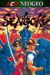 Sengoku (2017)