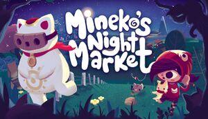 Mineko's Night Market cover
