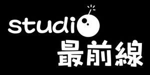 Company - Studio Saizensen.jpg