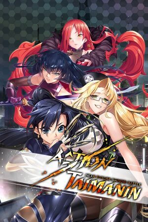 Action Taimanin cover