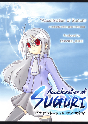 Acceleration of SUGURI cover