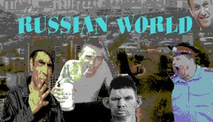 Russian World cover