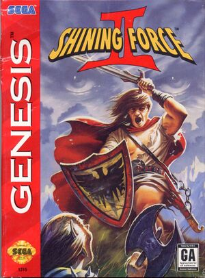 Shining Force II cover