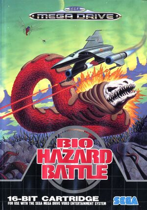 Bio-Hazard Battle cover
