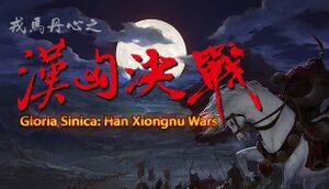 Gloria Sinica: Han Xiongnu Wars cover