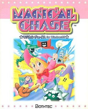 Magical Chase cover