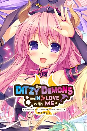 The Ditzy Demons Are in Love With Me cover