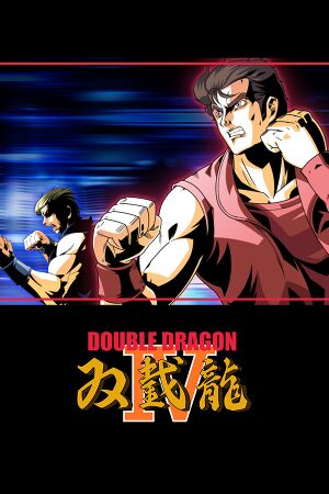 Double Dragon IV cover