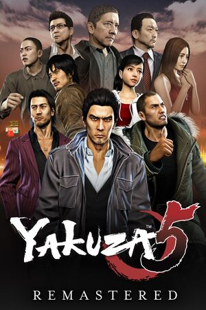 Yakuza 5 Remastered cover