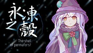 永冻之壳 The Shell of Permafrost cover
