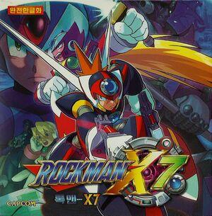 Rockman X7 cover