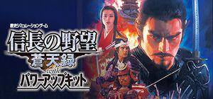 Nobunaga's Ambition: Soutenroku cover