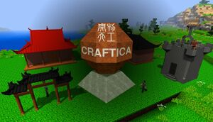 Craftica cover