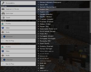 In-game language select settings.