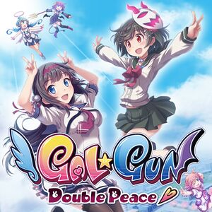 Gal*Gun: Double Peace cover
