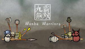 Wanba Warriors cover