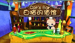 Cat's Bar cover