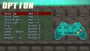 Controller configuration menu from the overseas version.