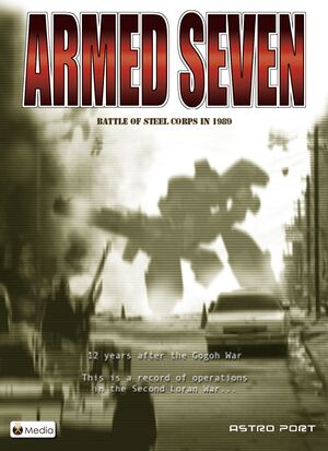 Armed Seven cover