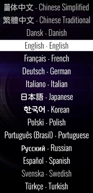 Language selection
