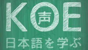 Koe cover