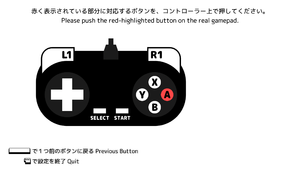 Controller input rebinding.
