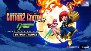 Cotton Guardian Force Saturn Tribute cover
