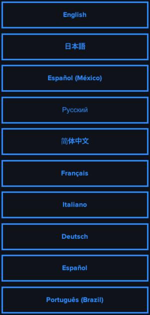 In-game languagesettings