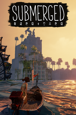 Submerged cover