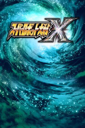 Super Robot Wars X cover
