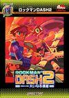 Rockman Dash 2