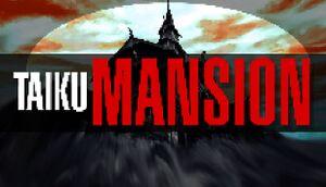 Taiku Mansion cover