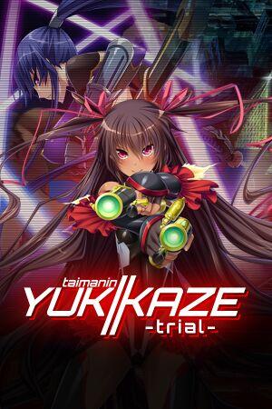 Taimanin Yukikaze 1: Trial cover