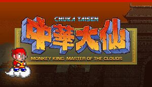 Monkey King: Master of the Clouds cover